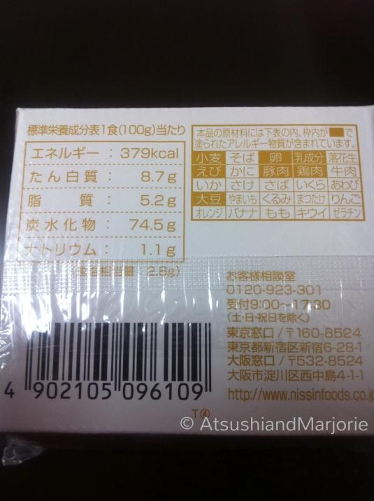 20111105-210534.jpg