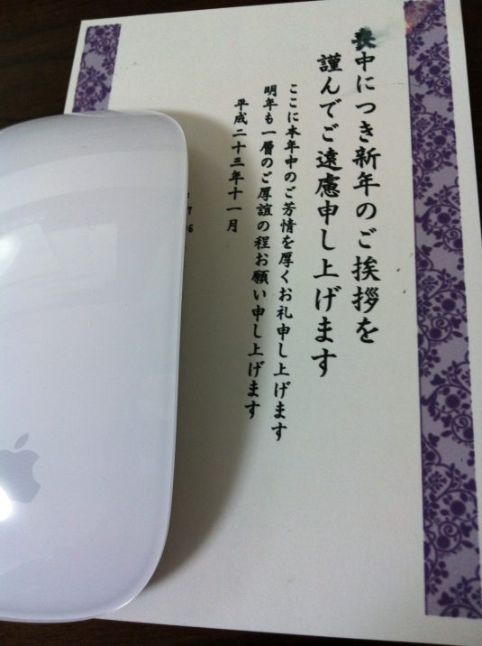 20120114-222610.jpg