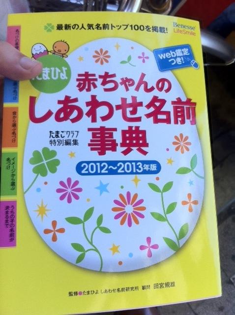 20120619-000203.jpg